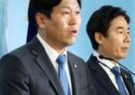 광주·전남 정가 21대 총선 점화…입당·청와대行·위원장경쟁 '술렁'(종합)