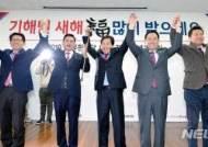 """심재철·조경태·주호영·김문수·김진태…""""집단지도체제"""" 적합"""