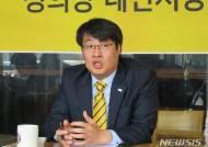 기자간담회하는 김윤기 정의당 대전시당 위원장