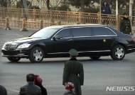 """김정은, 시진핑과 오찬회담 후 귀로...""""중국에 경제지원 요청"""""""