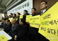 """개성공단기업들, 7번째 방북 신청…""""16일 허용 요청"""""""