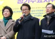 """평화당, 日에 항의서한…""""외교 악영향 행보 중단하라""""(종합)"""