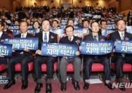 """이해찬 """"文정부, 재집권해야 나라 바로 세우는 역사적 대장정 가능"""""""