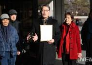 이재명 지지모임, 공지영·김부선 등 검찰 고발