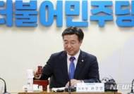 의사봉 두드리는 윤호중 당원자격심사위원장