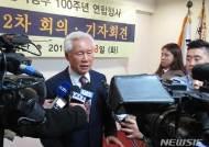 LA한인 단체, 3.1독립 만세 100주년 행사 준비 연합 행사 계획 발표
