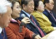 LA한인단체, 3.1독립만세 100주년행사준비 연합 행사 계획 발표