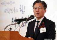 성윤모 산업부 장관, UAE 방문…양국 경제협력 강화