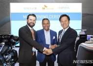 [CES 2019]SKT, 하만·싱클레어와 美 차량용 플랫폼 시장 공략
