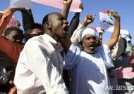 """알 바시르 수단 대통령 """"선거를 통해서만 물러날 것"""""""
