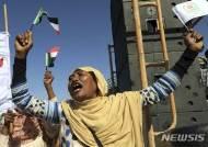 알 바시르 수단 대통령 지지 시위자