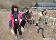 경남도농기원, 겨울방학 특색있는 농촌체험 프로그램 추진