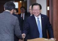 김부겸 장관, 11일 구미·칠곡 민생 행보…'정부 정책 설명'