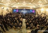 음악으로 채워진 신년회견···'위기극복·청년·평화' 메시지