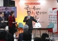 한국당 부산 사하구갑 조직위원장에 김소정