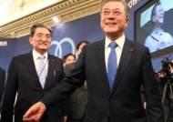 """[文 신년회견-외교·안보]""""김정은에 친서 보내…북미회담 후 김정은 답방"""""""