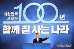 """경실련 """"文정부서 재벌개혁 안 보인다"""""""