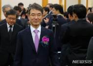 이임식 마친 안철상 법원행정처장