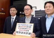 한국당, 김태우·신재민 의혹 규명 특검 법안 제출
