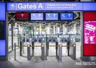 독일 3개 공항 보안요원 파업…640개 항공편 결항