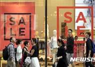 """작년 11월 일본 실질 소비지출 0.6%↓...""""이상기온에 난방 감소"""""""