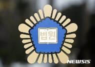 '파룬궁 수련생 위장' 중국인 난민신청 도운 일당 실형