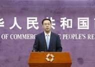 """중국 """"미중 협상서 기술이전·지재권 등 구조문제도 진전"""""""
