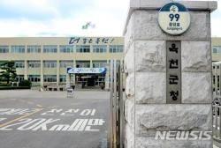 '출산장려'…옥천군, 임신 전·후 영양제 지원