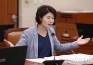 한정애 의원, 산재 지원 국선 노무사 도입법 발의