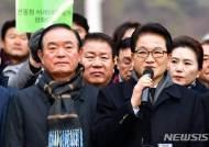 평화당의 잇단 反민주당 행보…범여권 균열 생기나