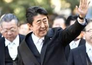 """러시아 외무부, 일본 대사 초치…""""아베, 쿠릴 발언 갈등 조장해""""(종합)"""