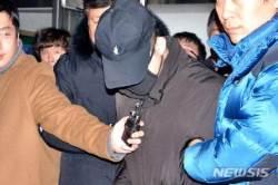 충남 서천 친부 살해 공범도 강도살인 혐의 구속