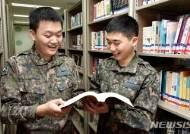 '병사 월급' 2022년까지 67만원으로 오른다