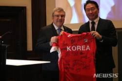 최태원 핸드볼협회장, 바흐 IOC 위원장에 단일팀 유니폼 선물