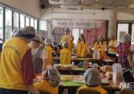 금천구, 청소년 자원봉사 겨울방학 프로그램 운영