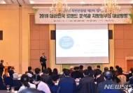 """이항진 여주시장 """"농촌 고령화-인구감소 정부 관심가져야"""""""