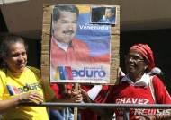 마두로 대통령 취임 기뻐하는 지지자들