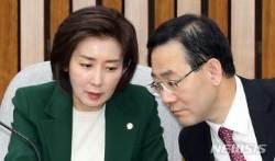 """한국당 """"5.18조사위원에 당시 공수부대 지휘관 검토 안 해"""""""