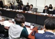 '범정부 성희롱·성폭력 근절 추진협의회'