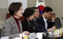'성폭력·성희롱 사건 근절합시다'