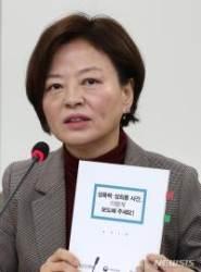 '성폭력·성희롱 사건, 보도지침 지켜주세요'