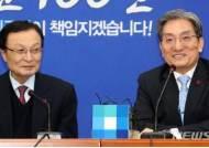 """노영민, 국회 찾아 '국정협조' 당부…野3당 """"선거제 개혁"""" 촉구(종합)"""