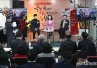 한국당 공개오디션 신인들 '파란'…조해진 재기, 홍지만 고배