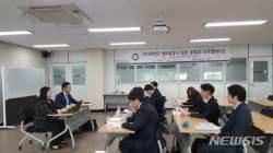 창원문성대학교, 해외취업 확정자 대상 오리엔테이션