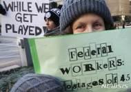 美하원, 셧다운 끝나면 모든 공무원에 임금 소급지급 채택