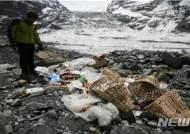 환경公, 히말라야 산악지역 폐기물 관리 밑그림 그린다