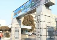 충북도, 외국인환자 유치 '선택·집중'…중국·몽골 등 4개국