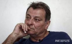 伊, 살인혐의 40년전 좌파게릴라 남미서 체포…브라질 극우정권 공