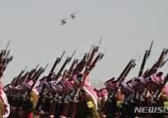 압둘라 2세 요르단 국왕 태운 헬기