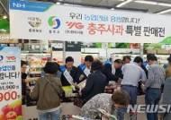 """""""4차 산업혁명 선도""""…충주 농업예산 1000억 돌파"""